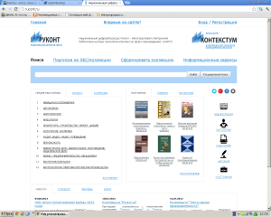 Главная страница http://rucont.ru
